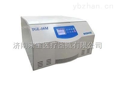 台式低速离心机TD-5M