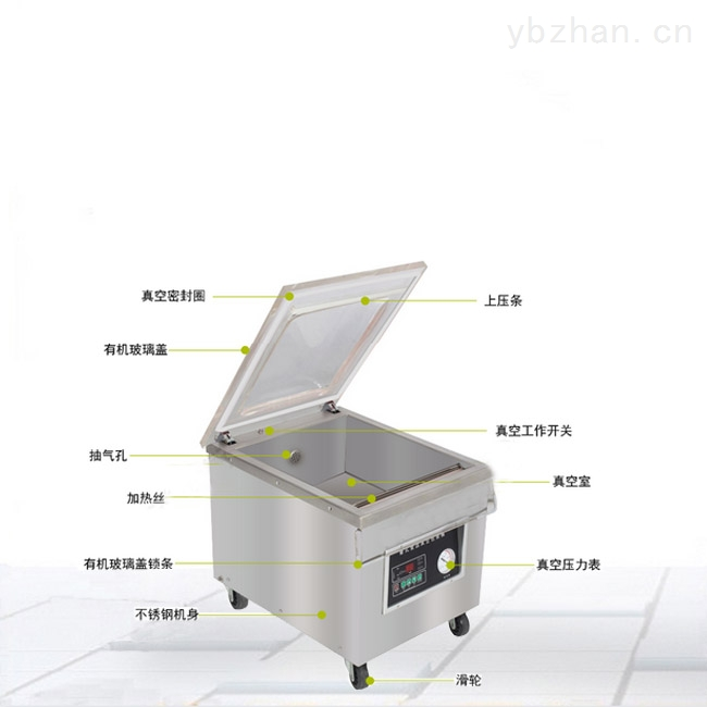 维c药品台式真空包装机