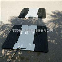 江西萍乡2块板移动电子地磅厂家