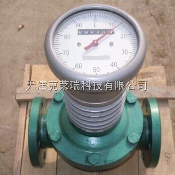 柴油專用齒輪流量計,廊坊橢圓齒輪流量計