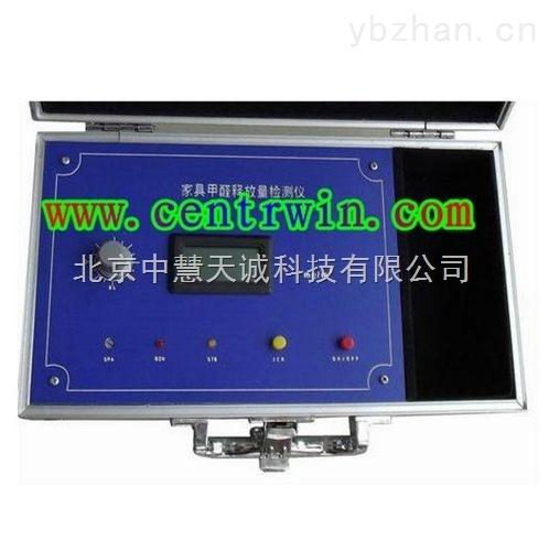 ZH8514型臺式家具甲醛釋放量檢測儀/室內空氣質量檢測儀