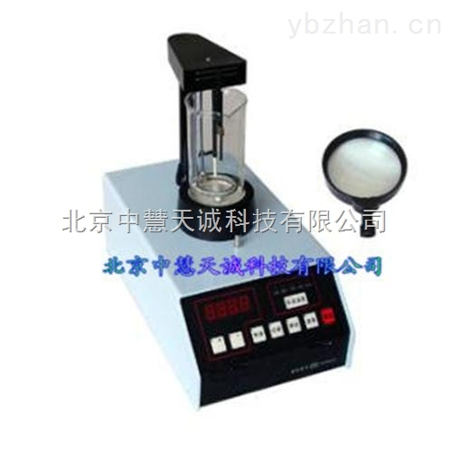 ZH8255型药物熔点仪