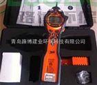 現貨英國離子TIGER LT便攜式 VOC 氣體檢測儀
