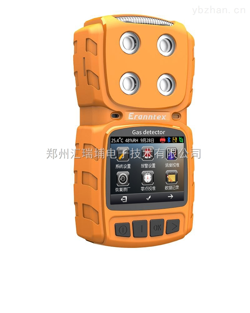 HRP-B4000-多參數氣體檢測儀生產廠家