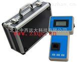便携式水中臭氧检测仪 型号:SH50-CY-1A库号:M393182