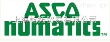 JOUCOMATIC,ASCO电磁阀技术文章EE8316P064 220V