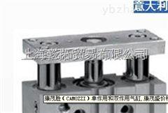 CAMOZZI双作用气缸型号描述41M2P160A0025