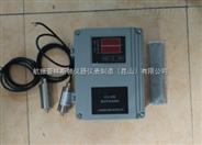 ZS-B2型正反转速监测保护仪参数介绍