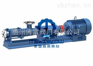 METISKOW-进口G型单螺杆泵