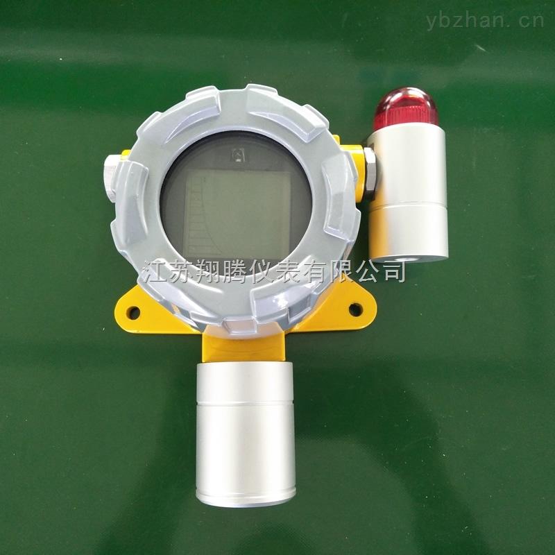 HNG200D-有毒氣體探測器