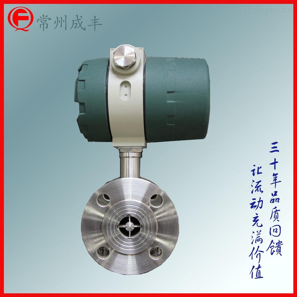 LWGY-涡轮流量计【常州成丰仪表】高精度流量计包邮包税河北厂家生产测量液体