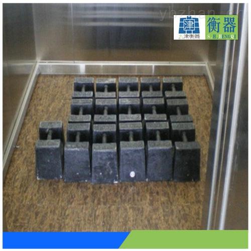 嘉兴25公斤砝码价格多少|直销25公斤铸铁砝码