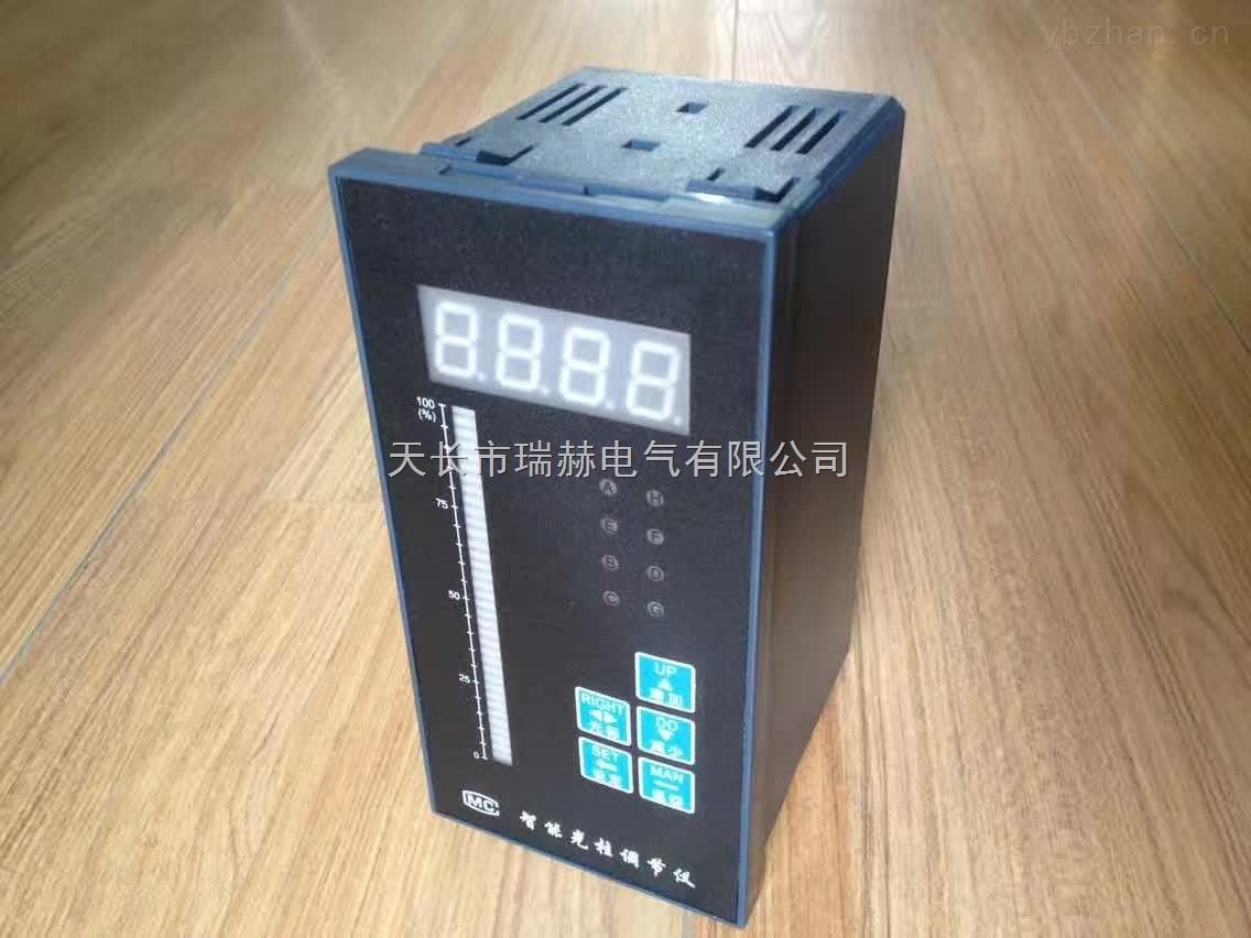 XMZU-02智能液位光柱表