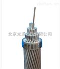 吉林OPGW光缆opgw-24b1-50厂家直销