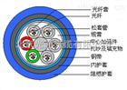 四川矿用光缆12芯MGTSV-12B1价格