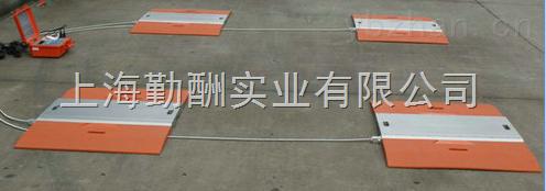 便攜式汽車衡批發生產廠家直銷便攜式電子汽車衡便攜式軸重秤價格