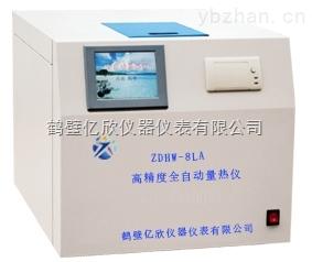 鹤壁热值检测热量计生物质发热量仪器