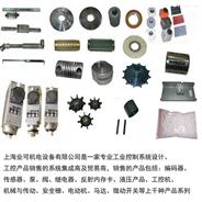 中国总代理Beck压力测试装置