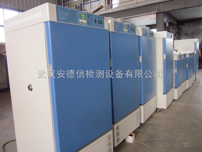 100升150升200升250升恒温培养箱