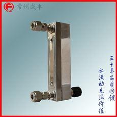 DK800-4F甲醇玻璃转子流量计【常州成丰仪表】四氟密封包邮包税山东热处理炉子用