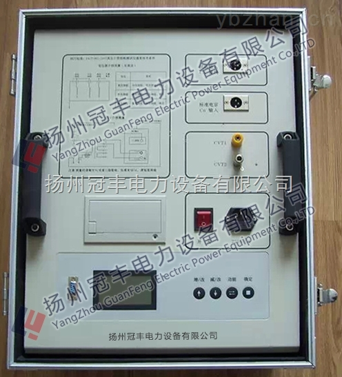 扬州DW-5A大型地网接地电阻测试仪厂家