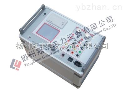 (参数分析)互感器伏安特性综合测试仪