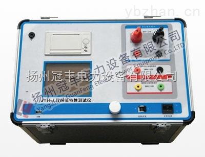 电流电压互感器伏安特性综合测试仪
