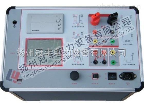 全自动互感器特性综合测试仪稳定性高