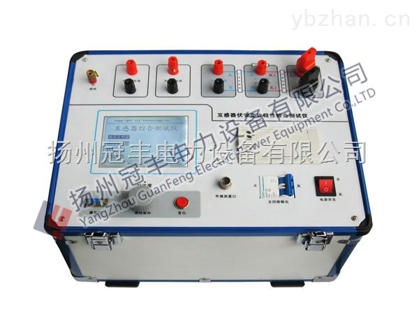 GF-400高精度互感器綜合測量儀