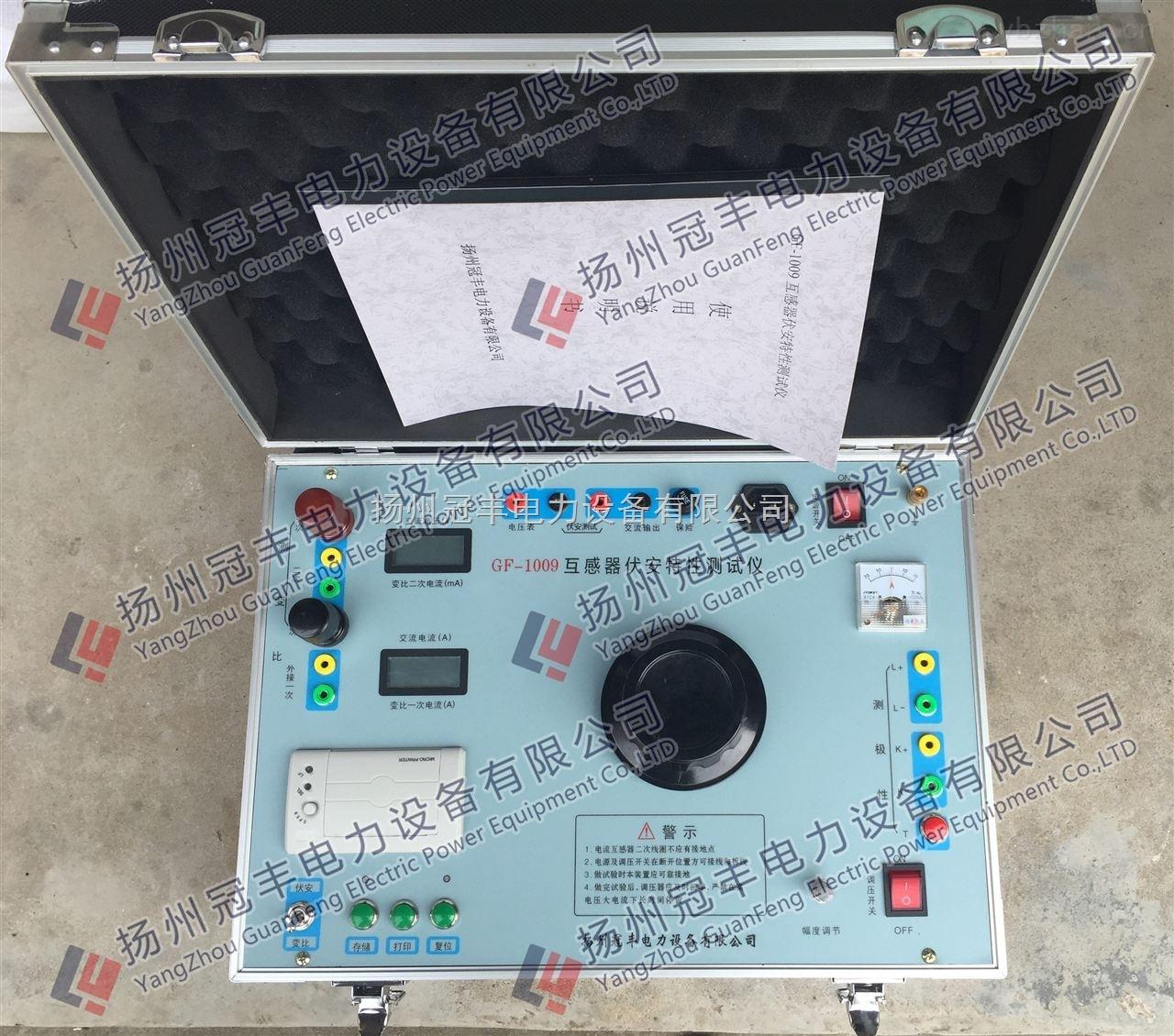 GF-1009系列智能型电压互感器校验仪