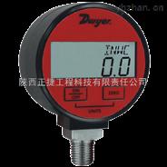 Dwyer DPGA,DPGW系列數顯壓力表
