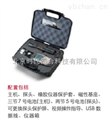 美国PosiTector PC非接触式未固化粉末涂层测厚仪