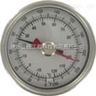 Dwyer BTM3系列帶高/低指示雙金屬溫度計