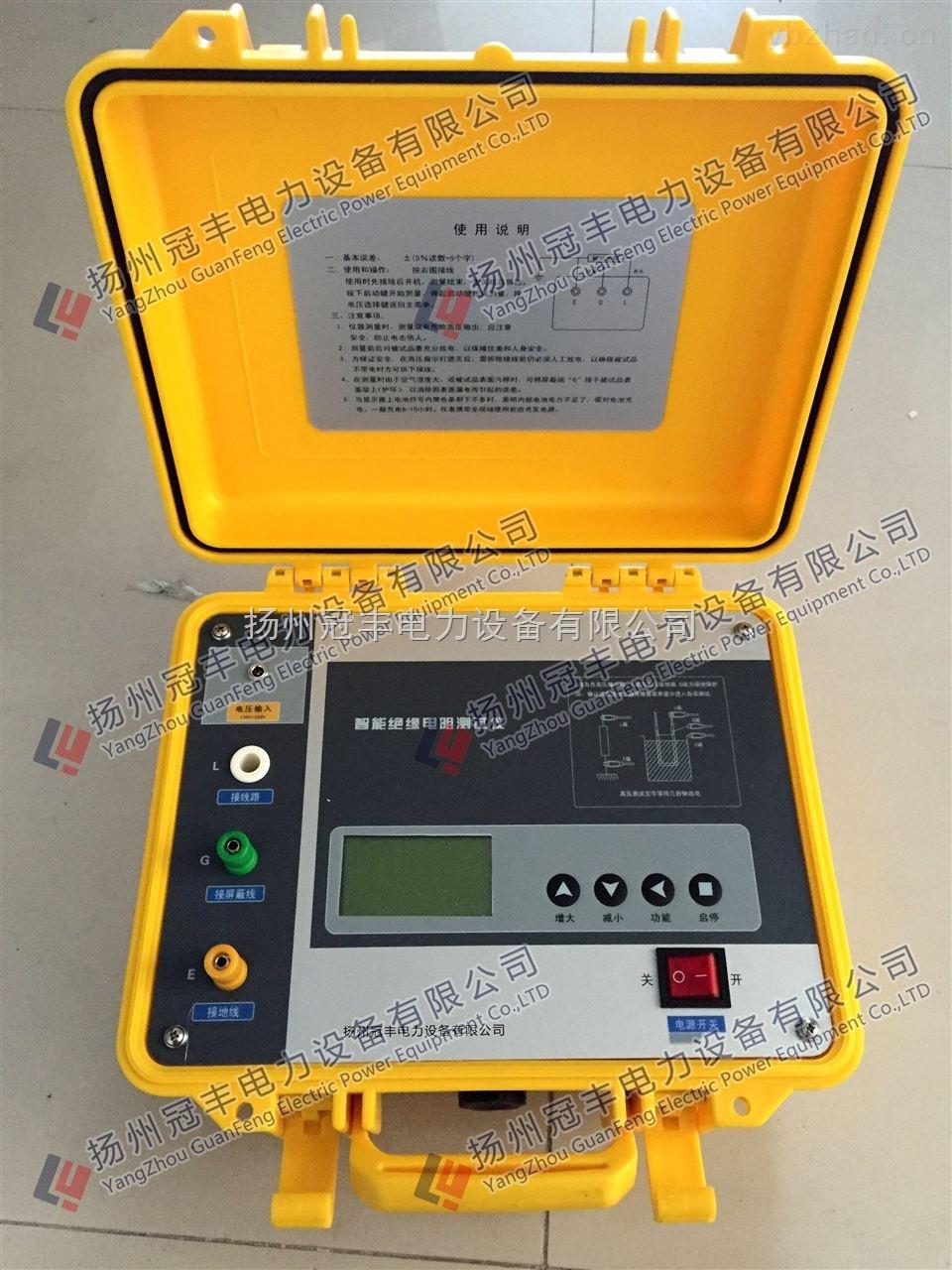 绝缘电阻测试仪低价销售