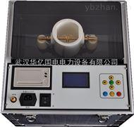 HYIJJ-III智能绝缘油介电强度测试仪
