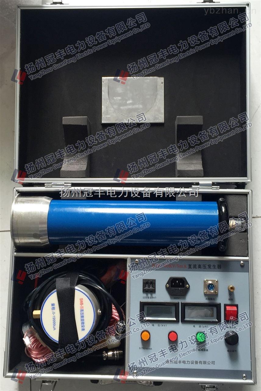 冠丰30KV超低频高压发生器