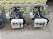 正英燃烧器shoei燃气燃烧机dcm20直燃式燃烧机