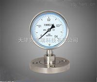 轴向不锈钢压力表,沈阳压力表现货