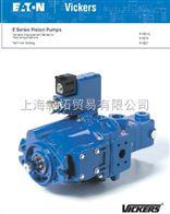 概述美原装正品型号26000VICKERS齿轮泵