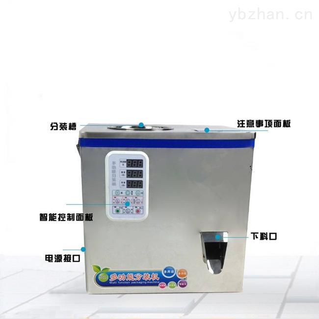药品粉剂分装机