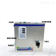 韩式烤冷面粉粉末分装机