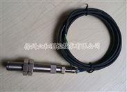 SZCB-01磁阻式转速传感器
