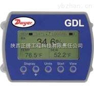 Dwyer GDL型数字显示数据记录仪