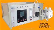 QM-201荧光测汞仪,现场检测数据