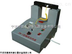 宁波利德ZN-1轴承加热器
