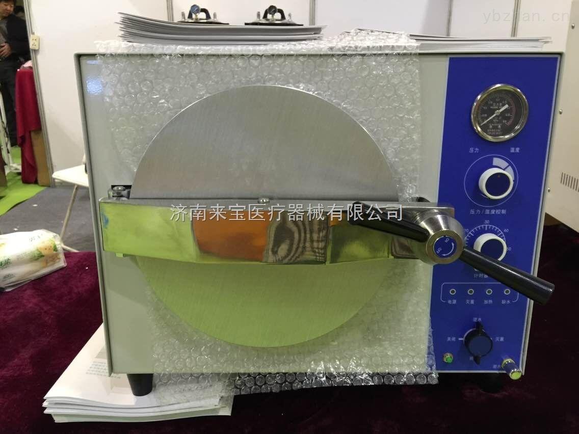 TM-XB24J-内排式高压蒸汽灭菌器滨江台式TM-XB24J