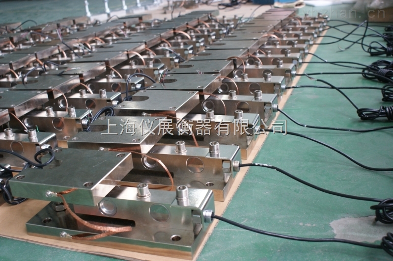辽宁地区称重模块 料罐搅拌罐反应釜专用
