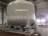 陕西地区称重模块 料罐搅拌罐反应釜专用