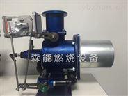 正英燃烧机BJ-200染整拉幅定型燃气燃烧机SHOEI