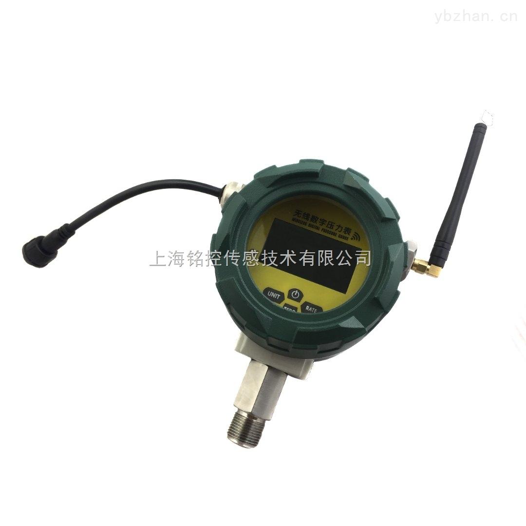 MD-S200G/L/N-无线压力变送器无线管网压力监控终端无线压力传感器